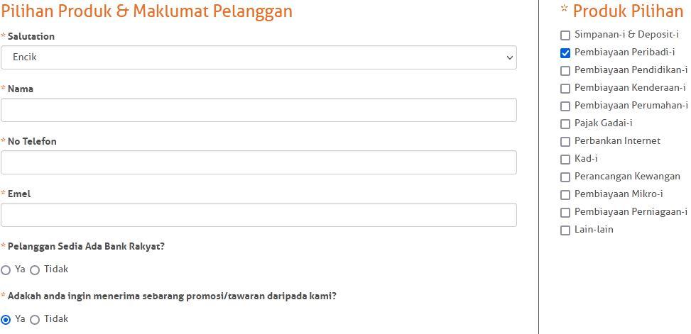 Cara Mohon Pinjaman Peribadi Bank Rakyat Sektor Awam Online