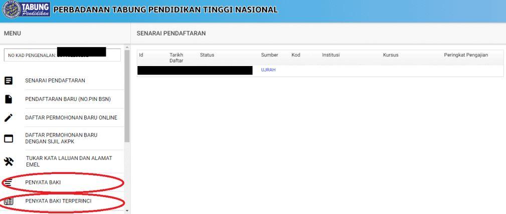 Semakan Baki Pinjaman PTPTN Online