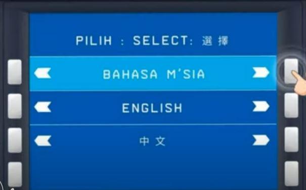 Pilih Bahasa ATM BSN