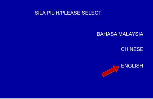 Pilih bahasa Alliance