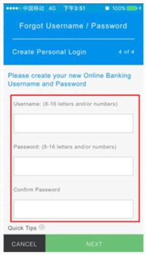 Username Mobile Banking